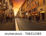 people walking on wall street... | Shutterstock . vector #708312385