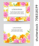 romantic invitation. wedding ... | Shutterstock . vector #708318199