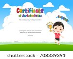 kids diploma or certificate of... | Shutterstock .eps vector #708339391