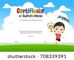 kids diploma or certificate of... | Shutterstock .eps vector #708339391