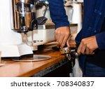 coffee grinder | Shutterstock . vector #708340837