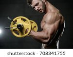 handsome fitness model train in ... | Shutterstock . vector #708341755