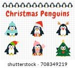 set of vector elements for... | Shutterstock .eps vector #708349219