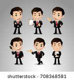 businessperson with different... | Shutterstock .eps vector #708368581