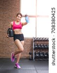 sport woman with whey protein... | Shutterstock . vector #708380425