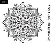 flower mandala. vintage... | Shutterstock .eps vector #708414331