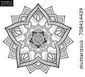 flower mandala. vintage... | Shutterstock .eps vector #708414439