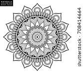 flower mandala. vintage...   Shutterstock .eps vector #708414664