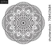 flower mandala. vintage... | Shutterstock .eps vector #708415684