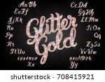 Handwritten Glitter Rose Gold...