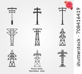 electric tower icons vector | Shutterstock .eps vector #708416419