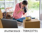 young start up small business... | Shutterstock . vector #708423751