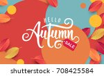 autumn calligraphy. seasonal... | Shutterstock .eps vector #708425584