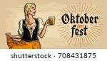 poster to oktoberfest festival. ... | Shutterstock .eps vector #708431875