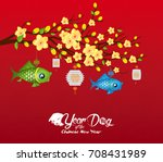 oriental chinese new year 2018... | Shutterstock .eps vector #708431989