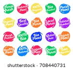 set of colorful labels for food ... | Shutterstock .eps vector #708440731