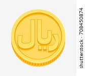 iranian rial symbol on gold... | Shutterstock .eps vector #708450874