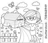 teacher in front of school... | Shutterstock .eps vector #708468949
