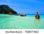krabi   Shutterstock . vector #70847482