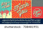 thank you  love you  and stay... | Shutterstock .eps vector #708481951