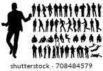 silhouette of men business ... | Shutterstock . vector #708484579