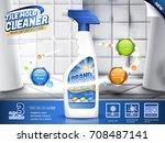 tile mold cleaner ads  spray... | Shutterstock .eps vector #708487141