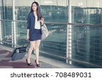 asia businesswoman on commute... | Shutterstock . vector #708489031