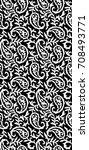 indian pattern vector | Shutterstock .eps vector #708493771