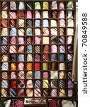 male neck ties in a modern...   Shutterstock . vector #70849588
