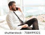 side view of bearded man in... | Shutterstock . vector #708499321