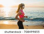 young beautiful sexy woman... | Shutterstock . vector #708499855
