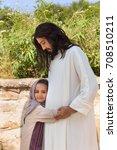 biblical scene when jesus says  ... | Shutterstock . vector #708510211