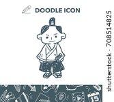 samurai doodle | Shutterstock .eps vector #708514825