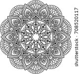 figure mandala for coloring...   Shutterstock .eps vector #708520117