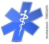 medical symbol   Shutterstock . vector #70852693