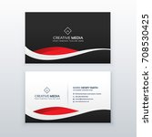 creative dark business card vector design | Shutterstock vector #708530425