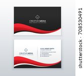 clean business card design with ... | Shutterstock .eps vector #708530491