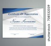 creative certificate template... | Shutterstock .eps vector #708532039