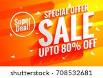 bright sale background poster... | Shutterstock .eps vector #708532681
