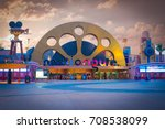 enternance to dubai park and... | Shutterstock . vector #708538099