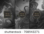 collection of luxury... | Shutterstock . vector #708543271