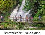 business nature tourism... | Shutterstock . vector #708555865