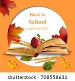 back to school vector. round... | Shutterstock .eps vector #708558631