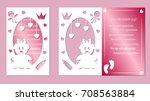 laser cutting  bear cub  heart  ... | Shutterstock .eps vector #708563884