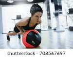 sport  people and lifestyle... | Shutterstock . vector #708567697