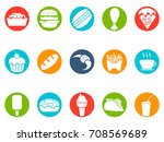 fast foods button icons set | Shutterstock .eps vector #708569689