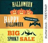 happy halloween sale offer... | Shutterstock .eps vector #708570469