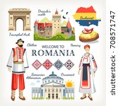 romania collection of... | Shutterstock .eps vector #708571747