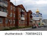 yeletc  russia   september 9 ... | Shutterstock . vector #708584221