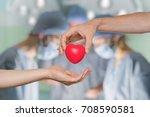heart transplant and organ...   Shutterstock . vector #708590581